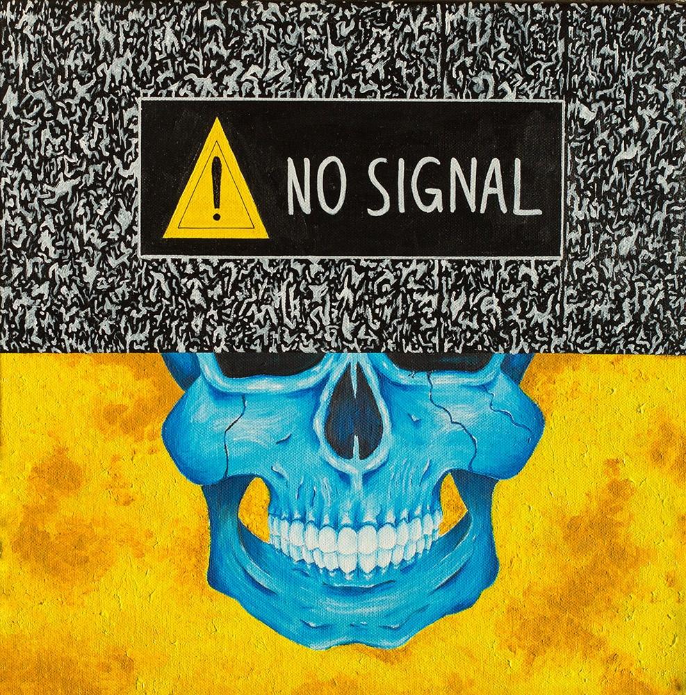 No Signal lq